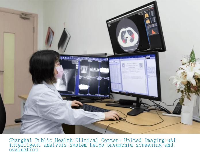 United Imaging Urgent Delivery Wuhan Hospital en_ 04