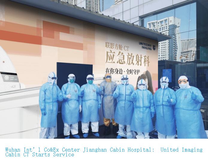 United Imaging Urgent Delivery Wuhan Hospital en_03