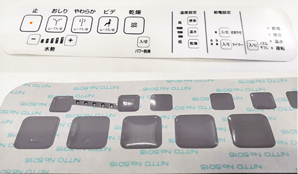 Shanben_Membrane Switch Panel_Toilet Lid